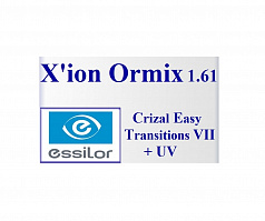 Essilor X'ion Ormix Crizal Easy Transitions VII+ UV 1,6